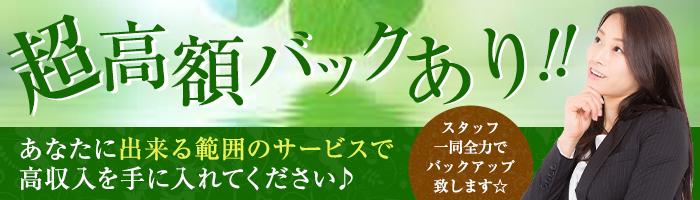 研究会グループ_PC詳細画像