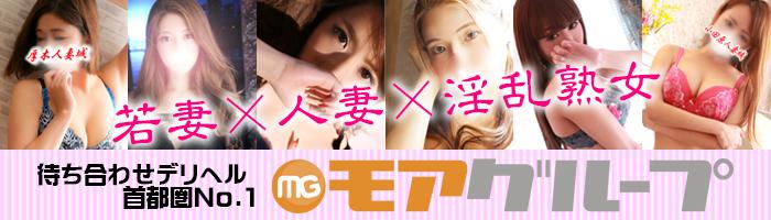 モアグループ_PC詳細画像