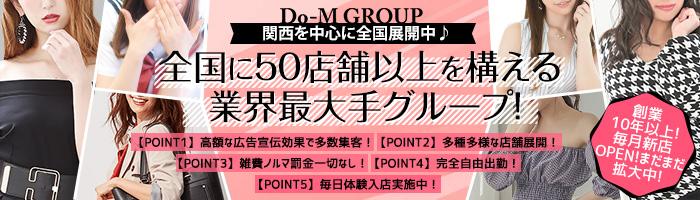 ドМグループ _PC詳細画像