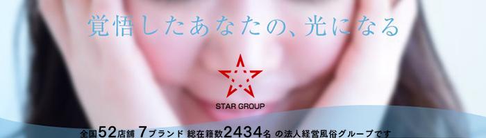 スターグループ_PC詳細画像