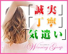 ウィニンググループ_PC一覧画像