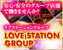 LOVE STATION GROUP_PC一覧画像