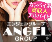 ANGEL GROUP_PC一覧画像