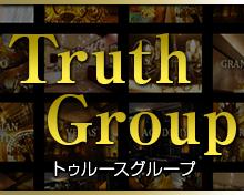 トゥルースグループ_PC一覧画像