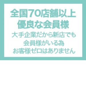 出稼ぎ特集_ポイント3_6815