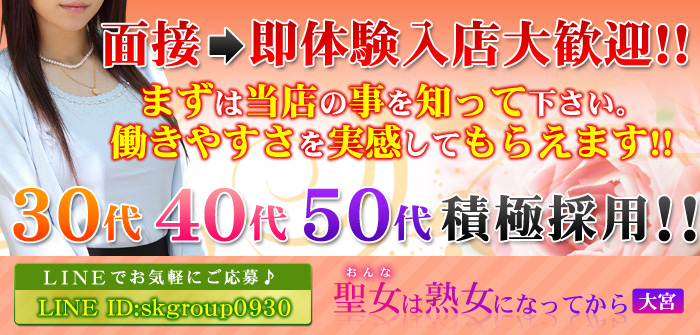 即日体験入店特集_5704