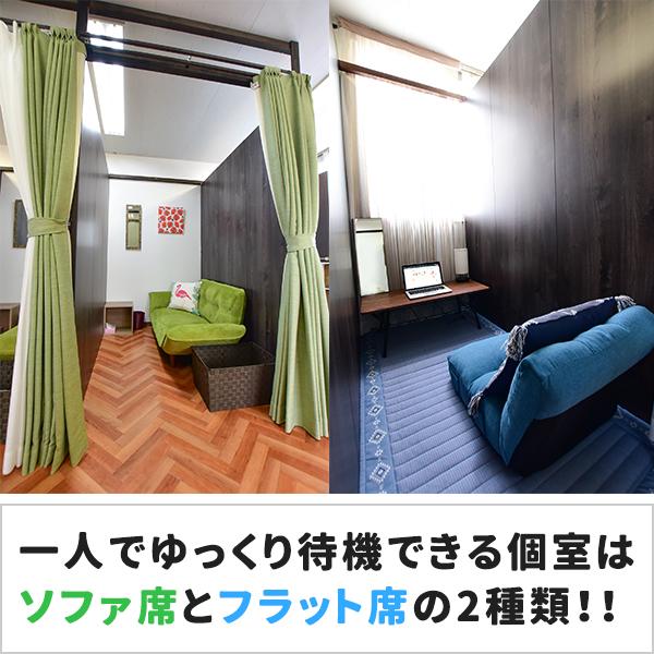 ピュアハート_店舗イメージ写真3