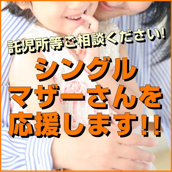 コスプレそーぷらんどぴんくバニー大宮1号店_店舗イメージ写真3