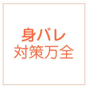 出稼ぎ特集_ポイント3_6119