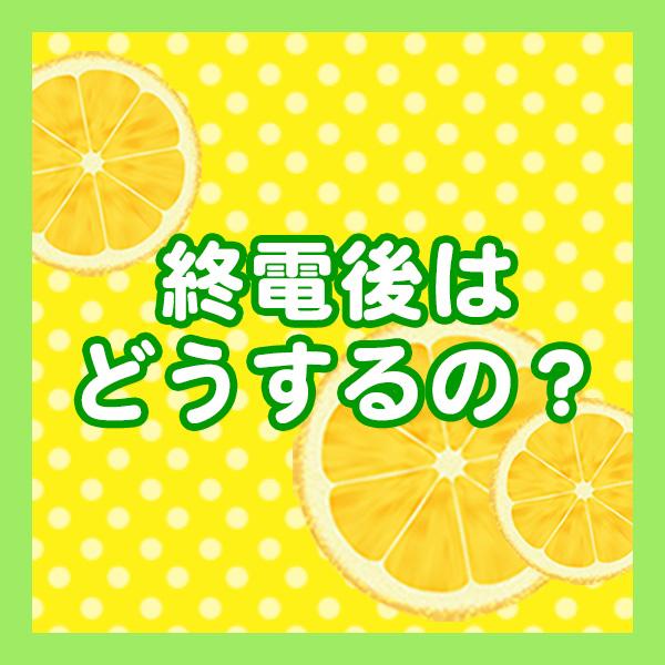 ママれもん 大宮店_店舗イメージ写真3