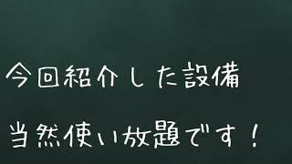 ☆奈良市ちゃんこ自慢の事務所を一挙紹介☆