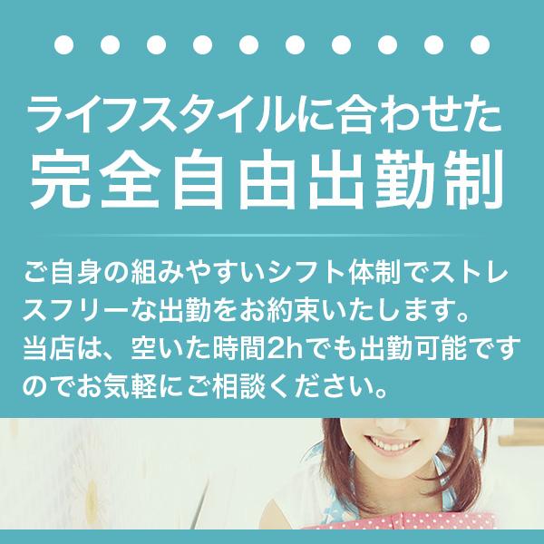 素人アロマエステ 東京密着ROOM_店舗イメージ写真2