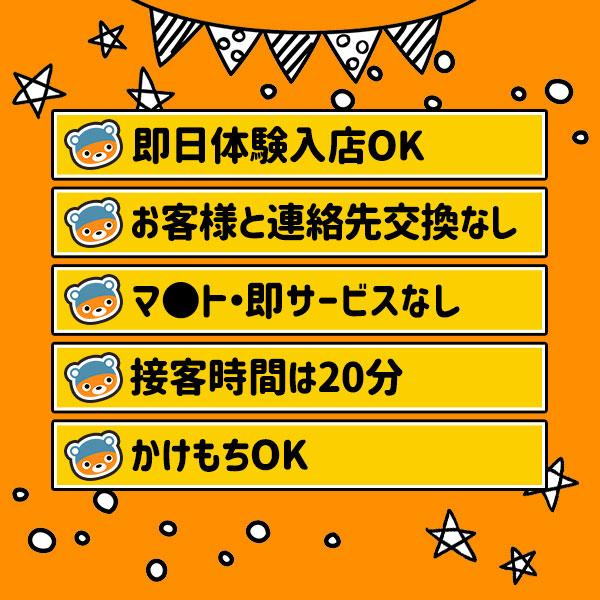 1ROUND_店舗イメージ写真3