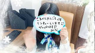 【OL】みなちゃん:一言先輩ボイス!