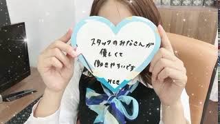 【短期OK】3万5千円トクWキャンペーン