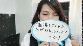 【OL】ひかりちゃん:一言先輩ボイス!