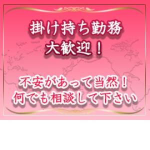 未経験特集_ポイント3_5949
