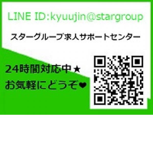 五反田痴女性感フェチ倶楽部_店舗イメージ写真3