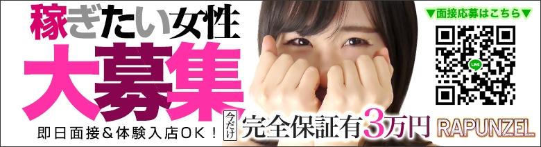 きれい向上委員会渋谷店