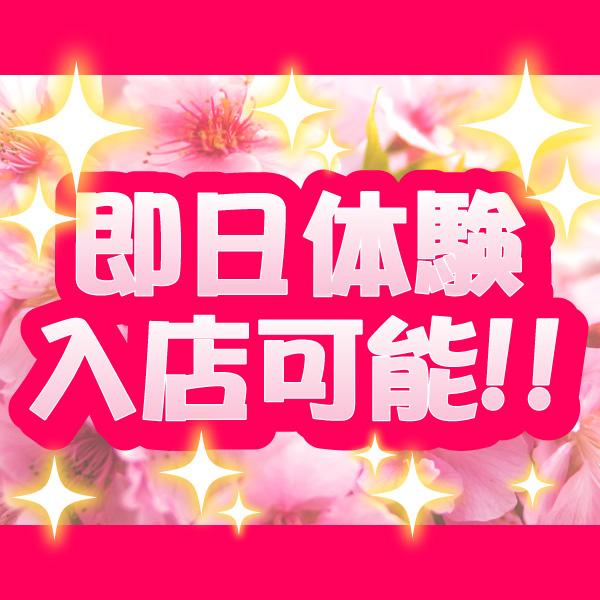 きれい向上委員会渋谷店_店舗イメージ写真1
