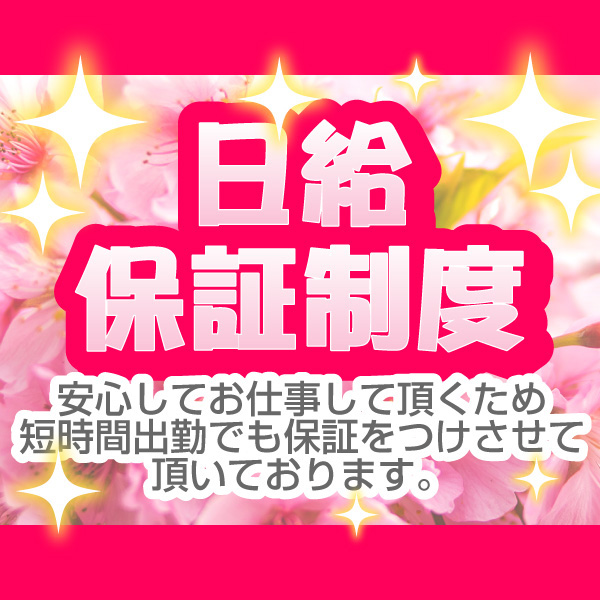 きれい向上委員会渋谷店_店舗イメージ写真2