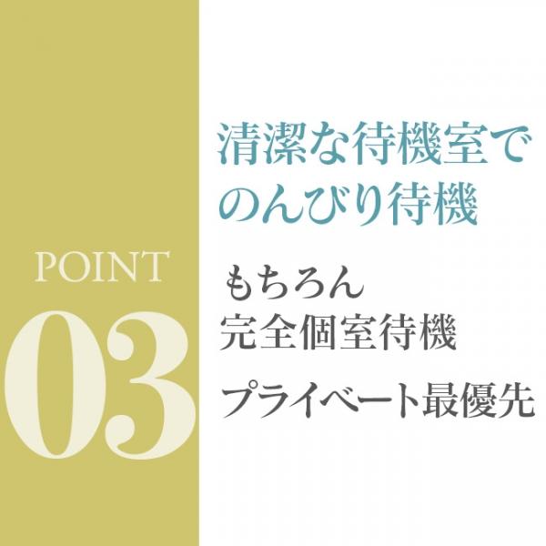 奥様特急 新潟店_店舗イメージ写真3