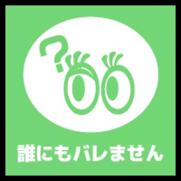 大和屋京都店_店舗イメージ写真2