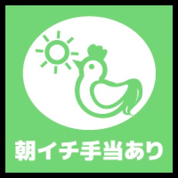 大和屋京都店_店舗イメージ写真3