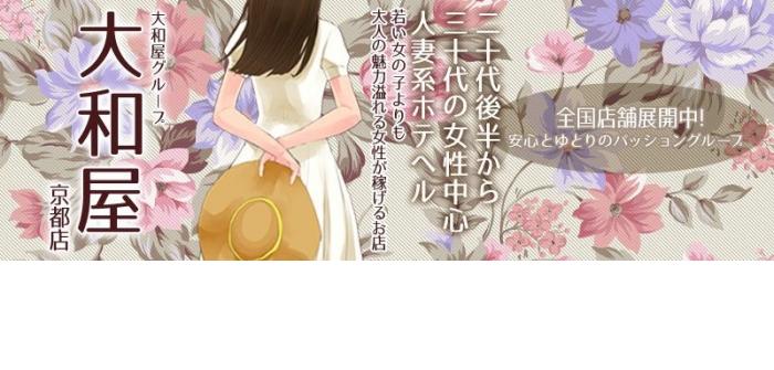 人妻・熟女特集_5019