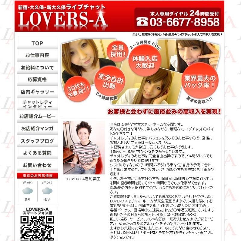 株式会社NOMURA CONSULTANT_オフィシャルサイト