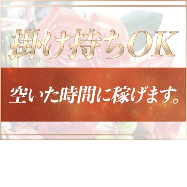 らんぷ赤羽店_店舗イメージ写真1