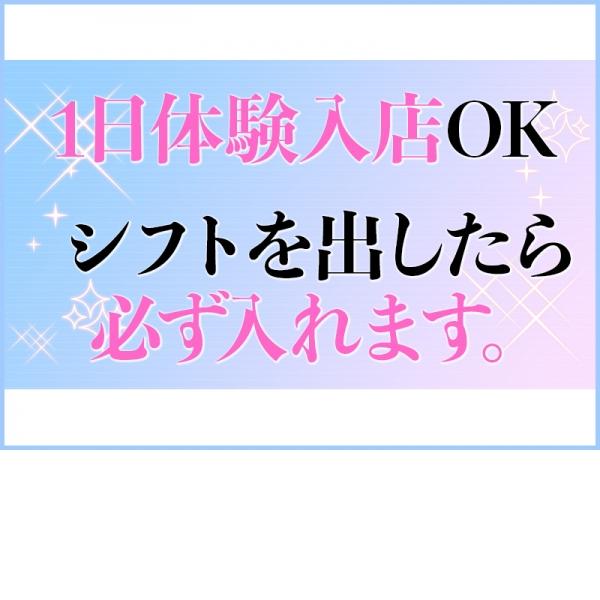 らんぷ赤羽店_店舗イメージ写真3