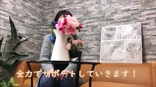 千葉人妻花壇・ガンコさんからのメッセージ