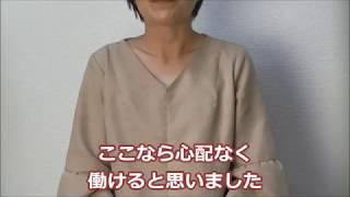 千葉人妻花壇 のぞみさんインタビュー!