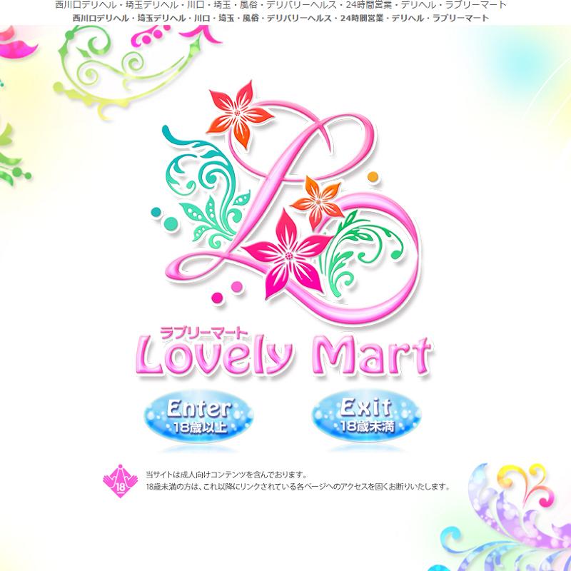 Lovely Mart_オフィシャルサイト