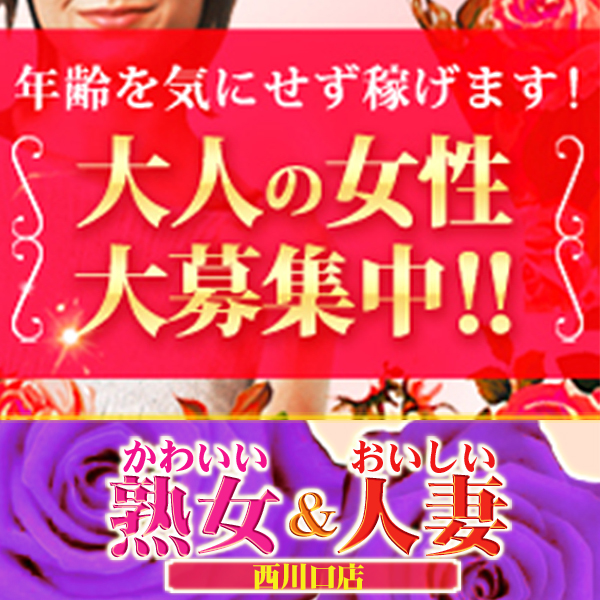 かわいい熟女&おいしい人妻 西川口店_店舗イメージ写真2