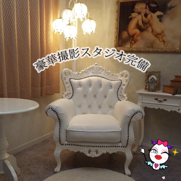 八王子人妻城_店舗イメージ写真1