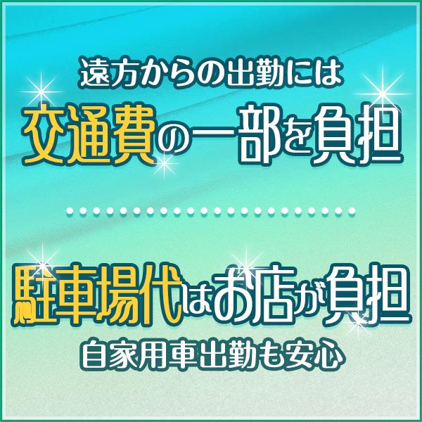 マダム大宮_店舗イメージ写真1