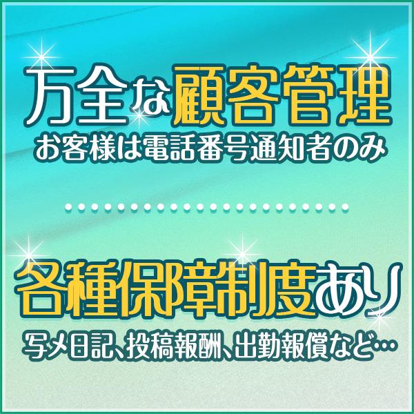 マダム大宮_店舗イメージ写真2