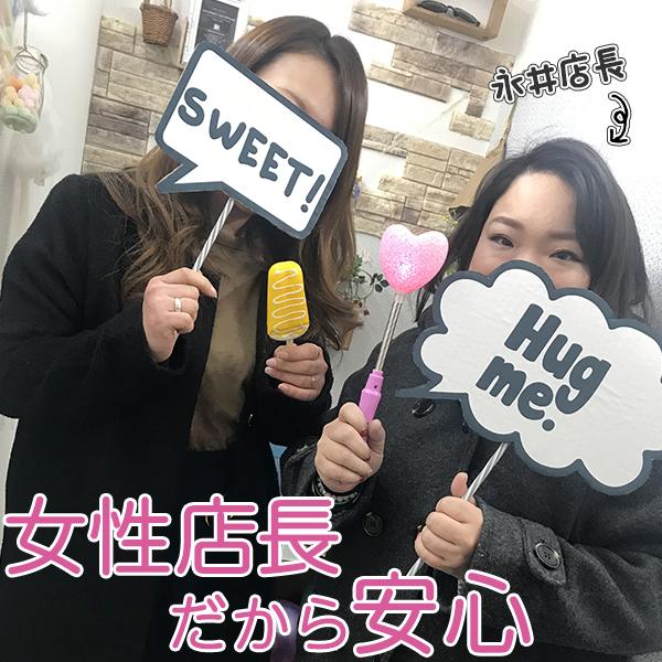 横浜人妻花壇本店_店舗イメージ写真1