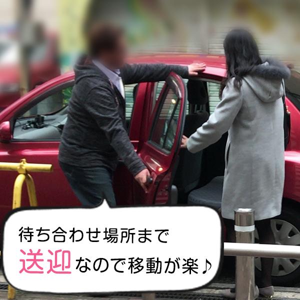 横浜人妻花壇本店_店舗イメージ写真3