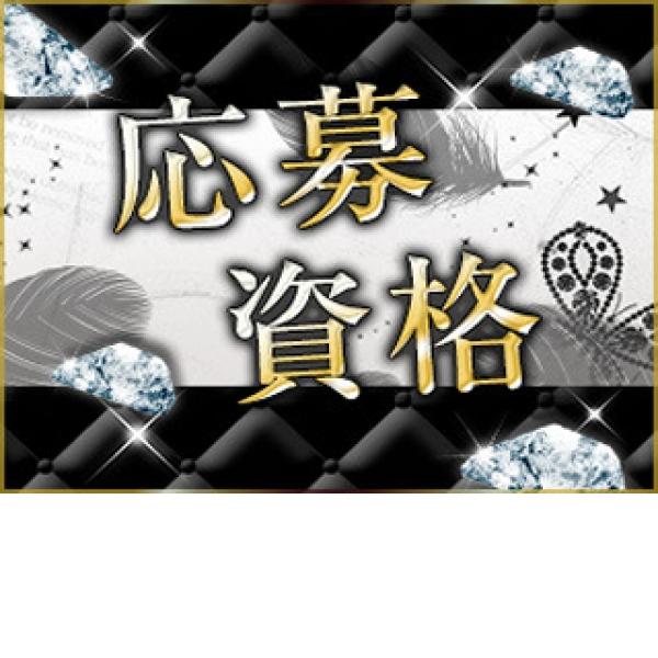 ミラクルガール_店舗イメージ写真1