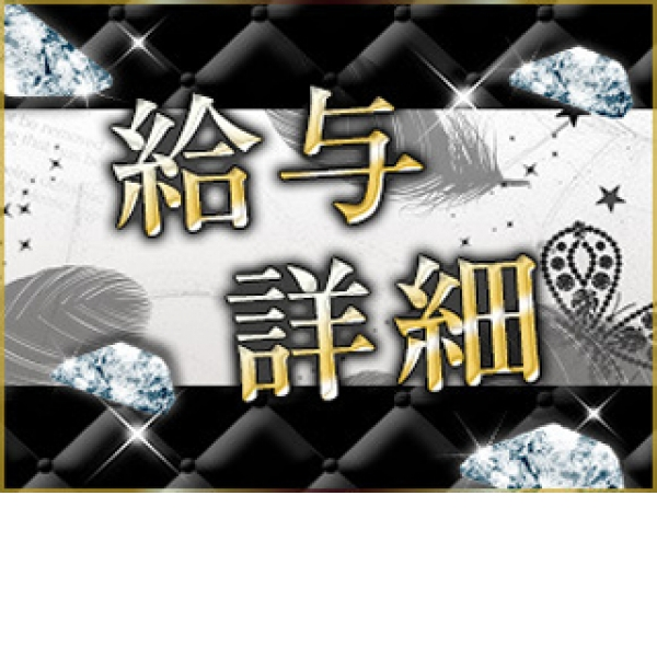 ミラクルガール_店舗イメージ写真2