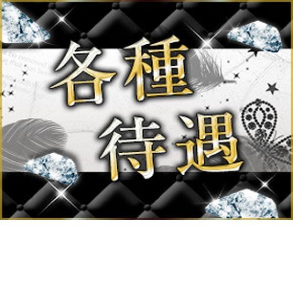 ミラクルガール_店舗イメージ写真3