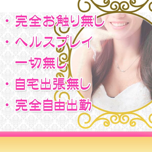 癒したくて錦糸町店~日本人アロマ性感~_店舗イメージ写真1