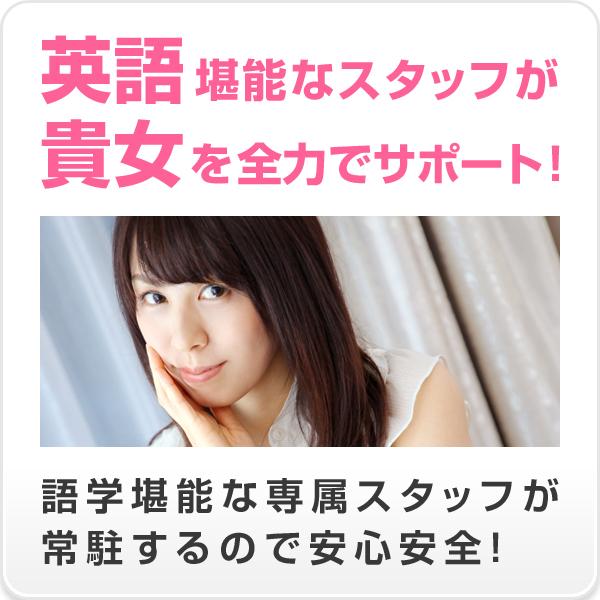 JapaneseEscortGirlsClub 京都店_店舗イメージ写真2
