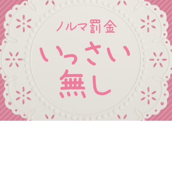 札幌平成女学園_店舗イメージ写真1