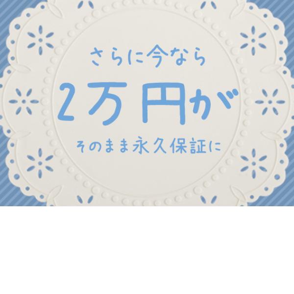 札幌平成女学園_店舗イメージ写真2