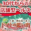 INAちゃん_写真