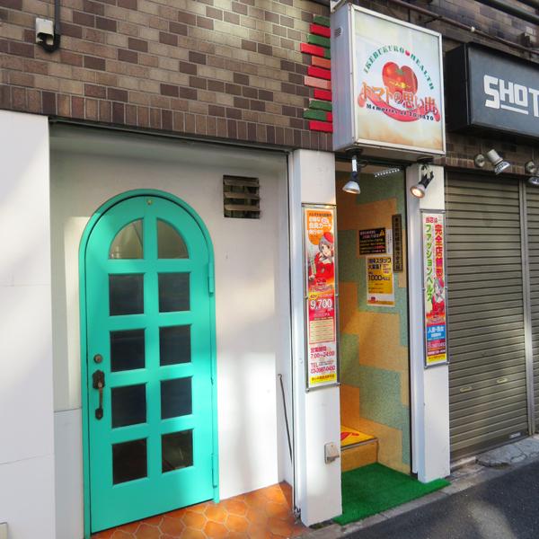 トマトの思い出_店舗イメージ写真3